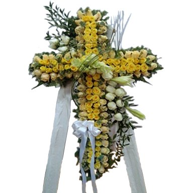 Serenity condolence flower cross